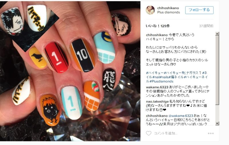haikyu-nail