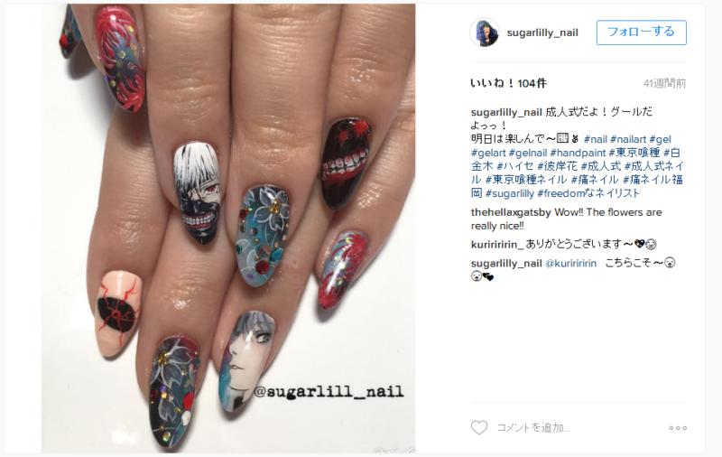 tokyo-ghoul-nail