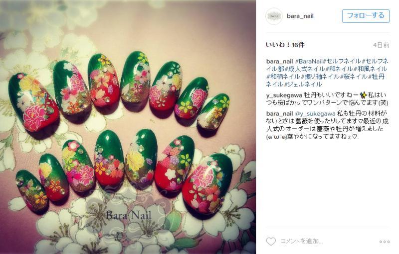 botan_sakura_instagram_nail