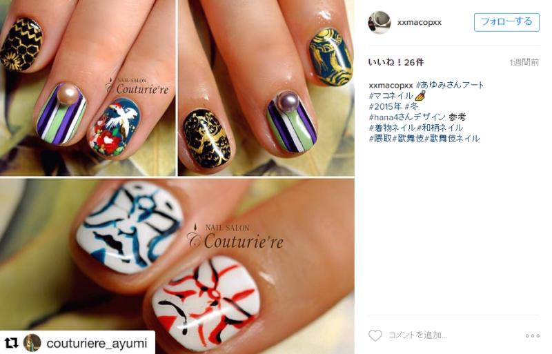 kabuki_tsuru