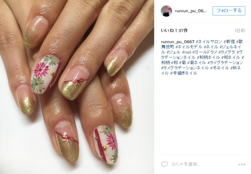 kiku_gold_nail