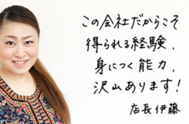 【Nail & Hair Salon Asian 渋谷店】店長候補25~27万円入社♪給与明細持参で前・現職の月給以上を保証♪アジアンが目指すのは「ネイリストからの支持率No,1サロン」