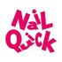 Nail Quick