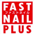 FAST NAIL PLUS
