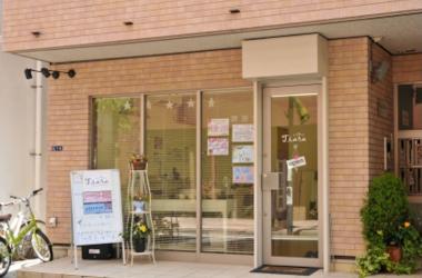 【Tiara 旗の台店】リニューアルオープンのため正社員&パートスタッフ大募集!店長候補も募集!新しいお店作りを一緒に楽しみましょう☆彡