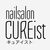 nailsalon CUREist