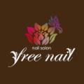 free nail